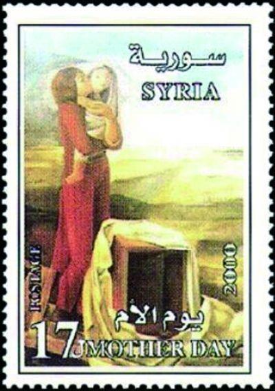 ③2000年冰岛发行的《母亲节》邮票