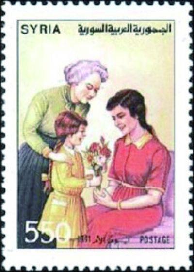 ⑤1991年叙利亚发行的《母亲节》邮票