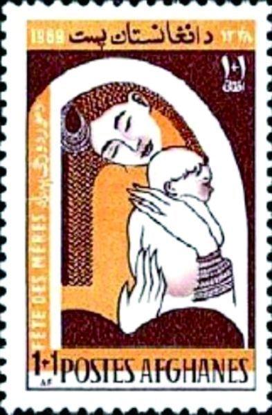 ⑦1969年阿富汗发行的《母亲节》邮票