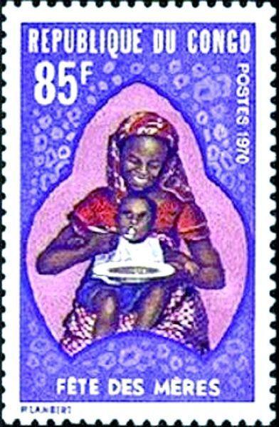 ⑥1970年刚果发行的《母亲节》邮票