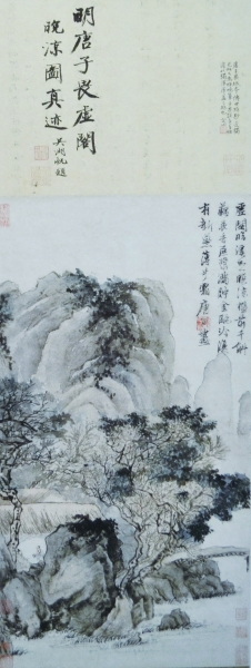 上海博物馆藏唐寅《虚阁晚凉图》