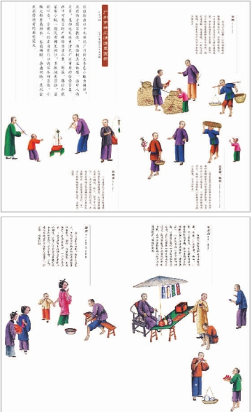 画册儿童手绘建筑介绍