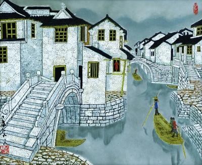 小桥流水人家(漆画) 50×60.6厘米 1996年 乔十光