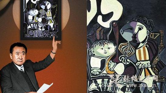 王健林与《两个小孩》,毕加索图片
