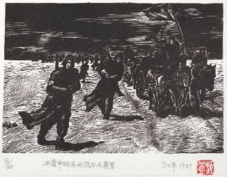 冰雪中的东北抗日义勇军  江丰