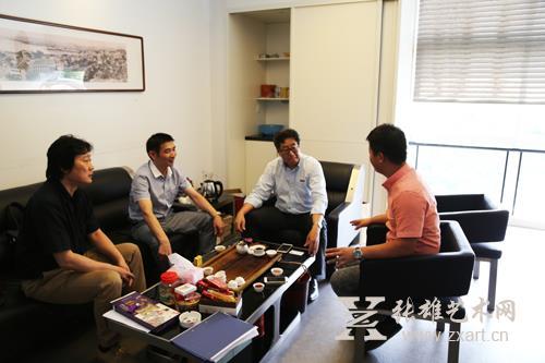 福建师范大学美术学院与张雄艺术文化有限公司签约会谈现场