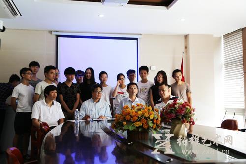 福建师范大学美术学院与张雄艺术文化有限公司签约现场