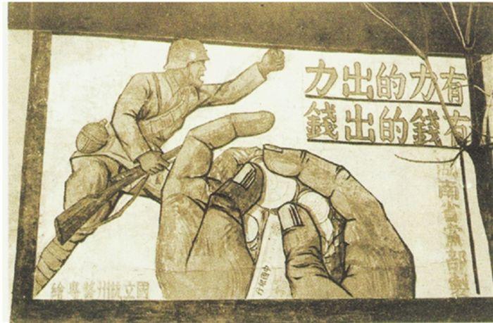 九个正在纪念抗日战争胜利70周年的艺术展览