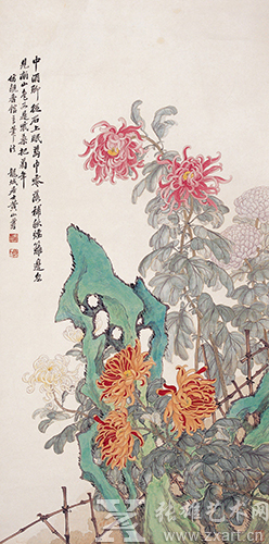九九重阳赏画中菊花