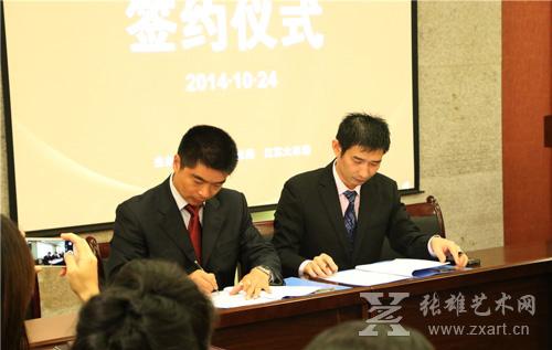 江苏大丰港文化传媒有限公司副总经理朱加忠先生(左)与张雄艺术文化有限公司董事长张雄先生(右)成功签约