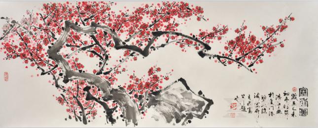 杨浩石 寒香图(138×55cm)