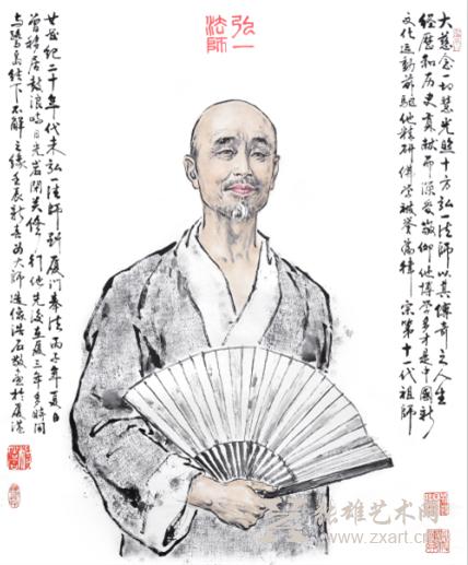 杨浩石 弘一法师之二(69×46cm)