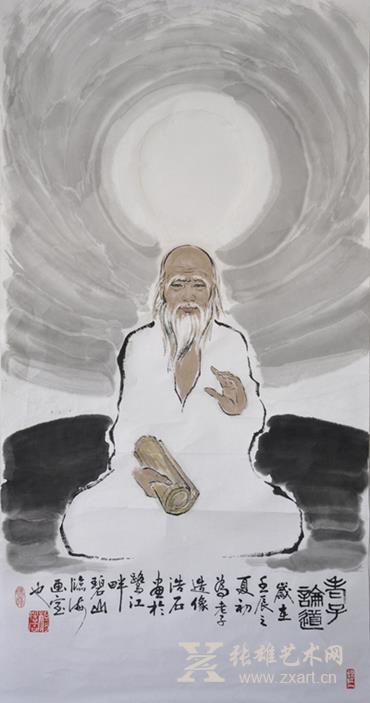 杨浩石 老子论道(100×52cm)