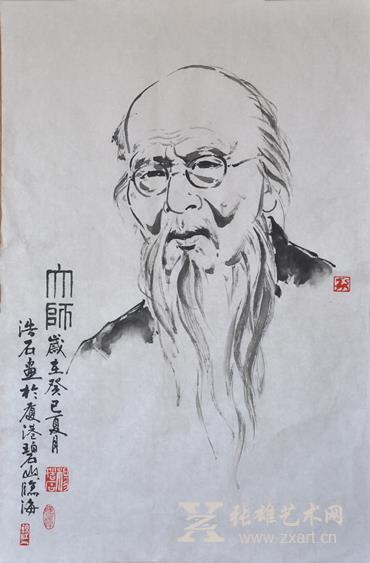 杨浩石 大师(69×46cm)
