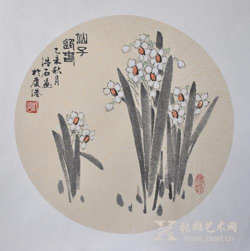 杨浩石 仙子迎春(1.2平尺)
