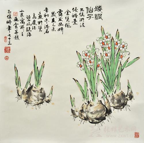 杨浩石 凌波仙子(69×69cm)