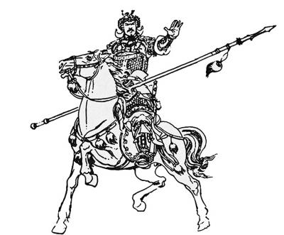 历史书籍中秦琼的形象