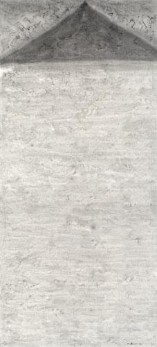 高山-8,320x145cm,纸本水墨,2015