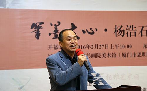厦门市文联党组书记林起致辞