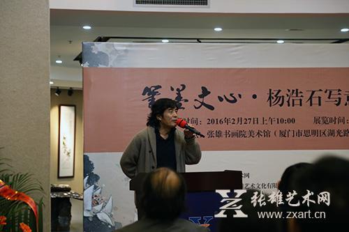 厦门大学艺术学院副院长张立平致辞