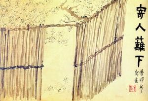 北京故宫博物院藏清代金农《梅花三绝册》之十一