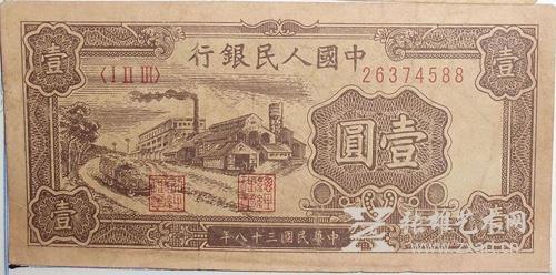 第一套人民币1元纸币-一元纸币退出市场 1元钢镚儿将成使用主流