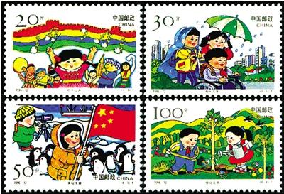 """原标题:儿童画邮票童趣无限   为庆祝""""六一""""国际儿童节,我国邮政曾"""