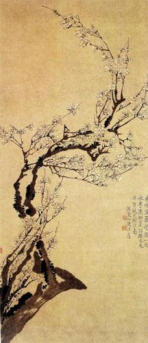 清 汪士慎 《梅花图》 上海博物馆藏