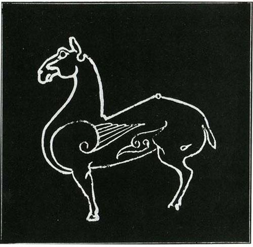 汉画像砖上经过艺术加工的马
