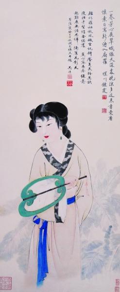 芭蕉仕女图(国画) 1953年 周錬霞