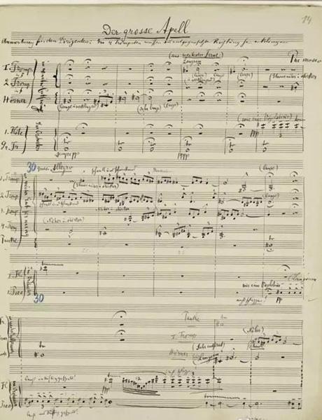 我的将军啊简谱歌谱-马勒手稿乐谱将拍卖或超350万英镑