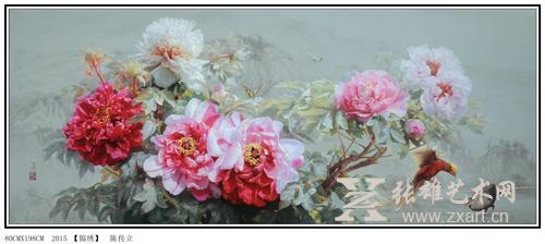 陈传立 《锦绣》  80x198cm  2015 油画