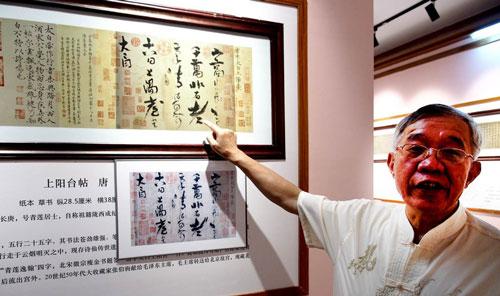 邱细乐介绍其临摹烧制的李太白书法作品