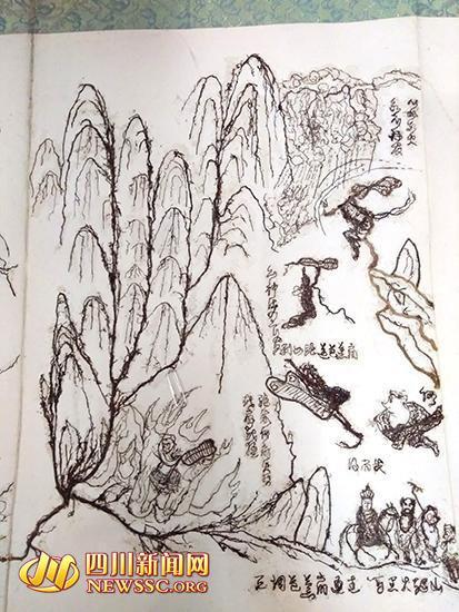 肖念冉根须画《西游记》一页