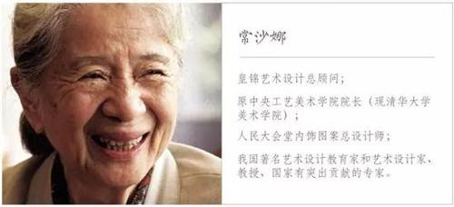 赏敦煌壁画 看古人如何庆祝重阳节