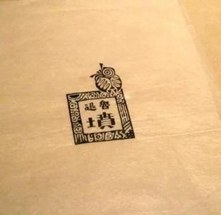 文学巨匠鲁迅还是书籍装帧设计一把好手