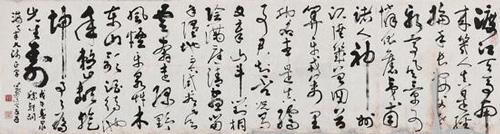 叶选宁为刘海粟祝寿草书辛弃疾词 1千起拍,5.94万成交图片