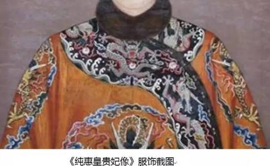 《纯惠皇贵妃像》服饰截图