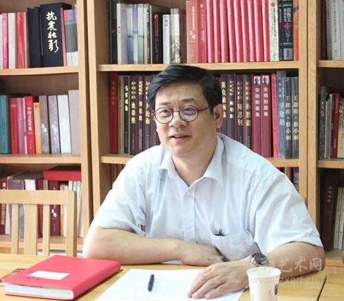 徐里任职中国美协第八届副主席
