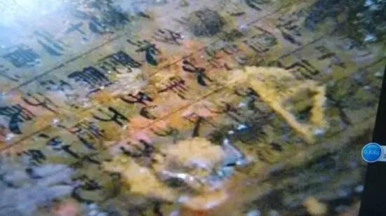 海昏侯墓竹简首轮扫描完成,发现疑似棋谱古籍