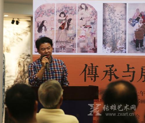 传承与展望 当代中国工笔画大展 开幕