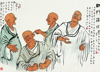 四阿罗汉(国画) 76.5×105厘米 1942年 吕凤子 江苏省美术馆藏