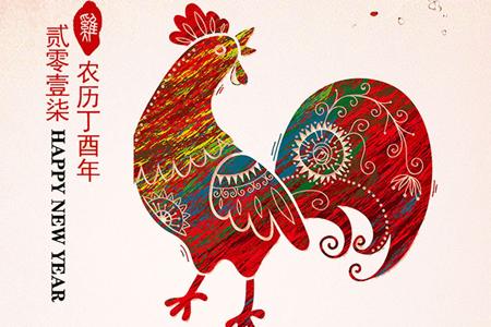 邮票收藏:猴年看黄永玉 鸡年看韩美林