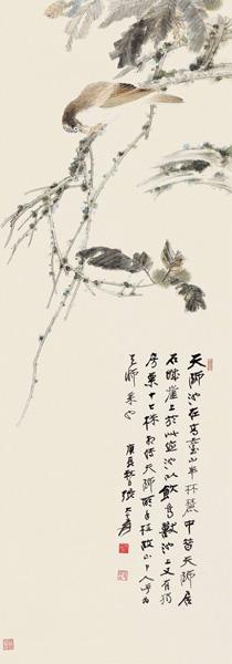 树枝用勾勒后点苔的方法,枝叶工笔兼写树叶夹黄,表示时已属秋,且与