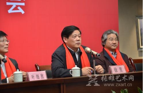 中国美术家协会分党组书记、驻会副主席徐里在新闻发布会上讲话