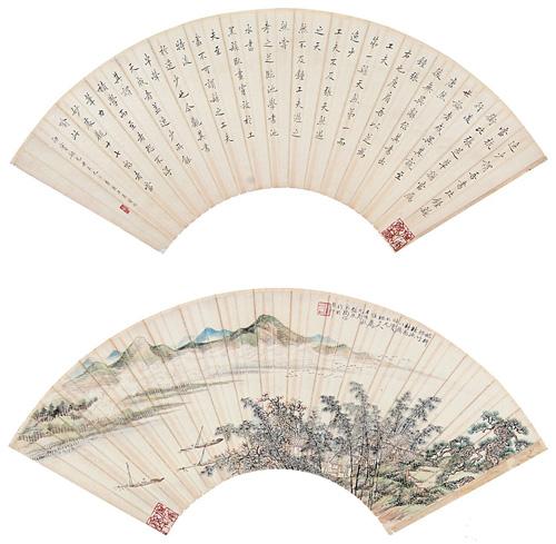 LOT30 陈宝琛、陶瑢 行书1921年作·山水1922年作