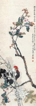 LOT56 陈子奋(1898-1976)  大吉图1928年作