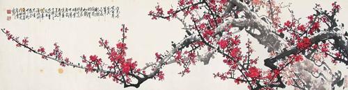 LOT78  王成喜(b.1940)  唤春图1987年作