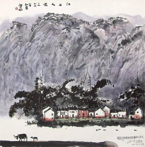 LOT79  林丰俗(b.1939) 江上人家1986年作