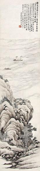 LOT107 林纾(1852-1924) 万顷苍波图1913年作